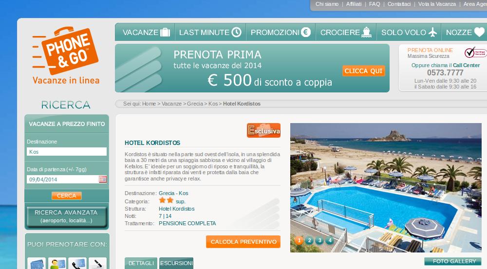 Vacanze Grecia 2014 da ricordare online